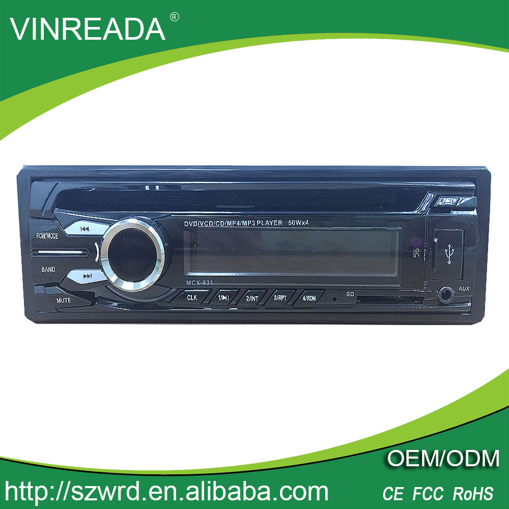 Vinreada Electronic Car Audio Stereo Car DVR Player with FM/USB/SD