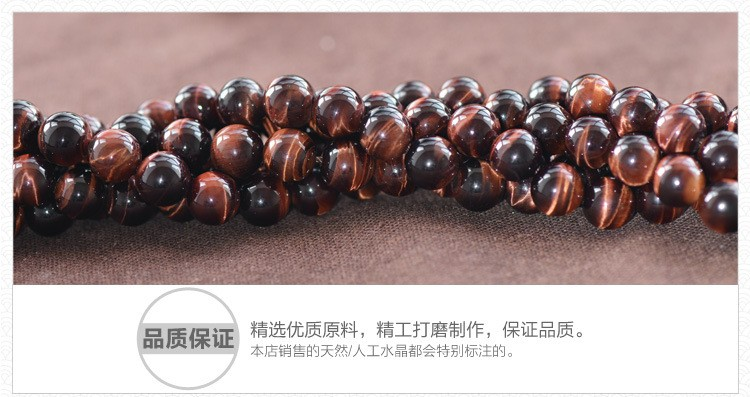 6mm 8mm 10mm 12mm 14mm AAAAA grade natural red tiger eye stone price