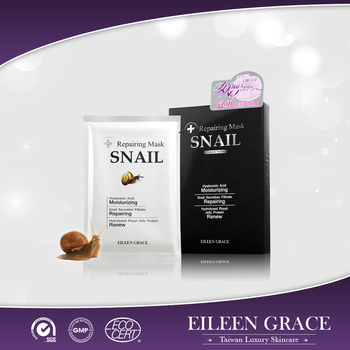 Almighty Snail Skin Care Facial Mask