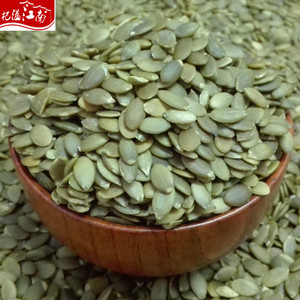 Wholesale export pumpkin seeds