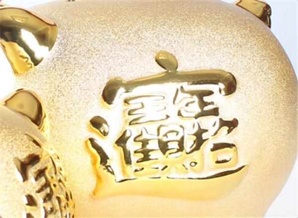 Ceramic Pig Piggy Bank Good Fortune Wealth Asian Feng Shui