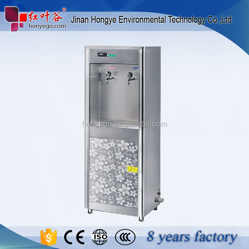 Price commercial bottled water dispenser with coin operated