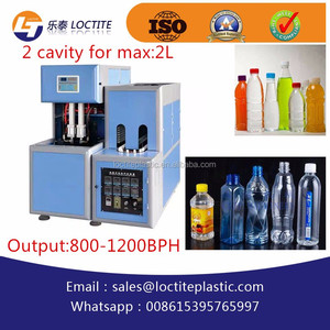 pet wide mouth jar bottles blow molding machine semi auto stretch 2 cavity blowing machine prices