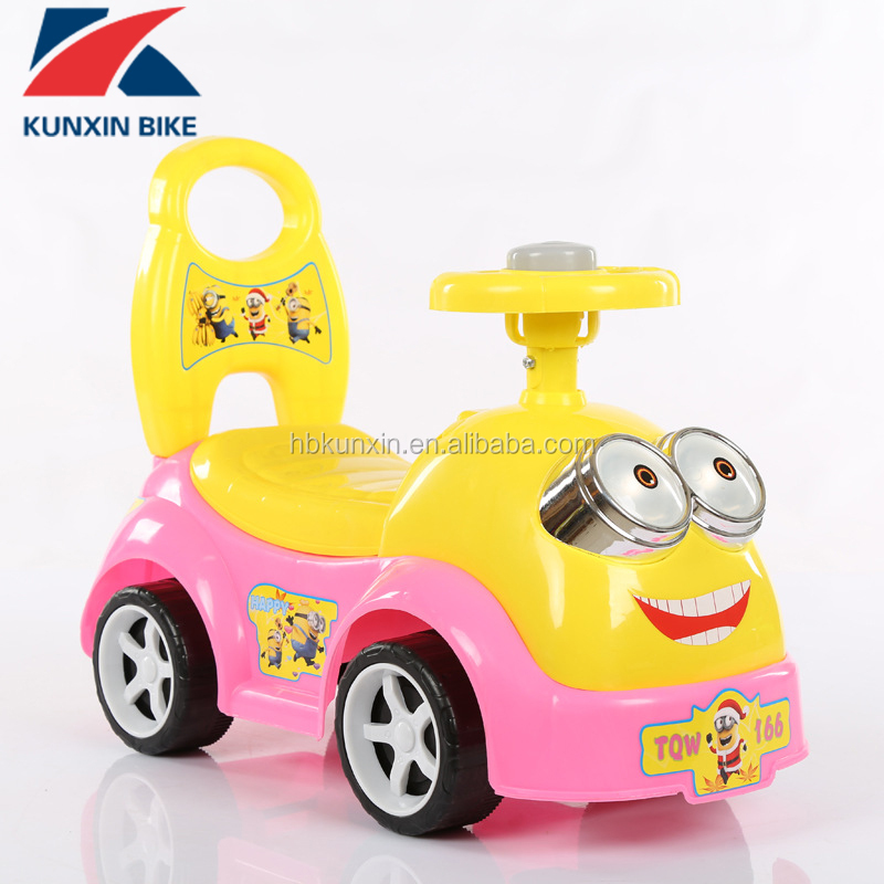 2016 New plastic Children swing car/Baby swing car/Cheap Kids swing car toys from alibaba China factory
