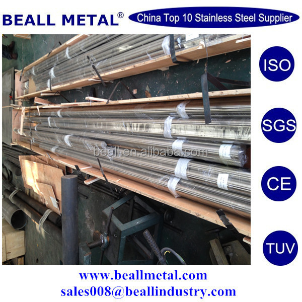 top quality best price Nickel 270 round bars Manufacturer with SGS and UV certificate