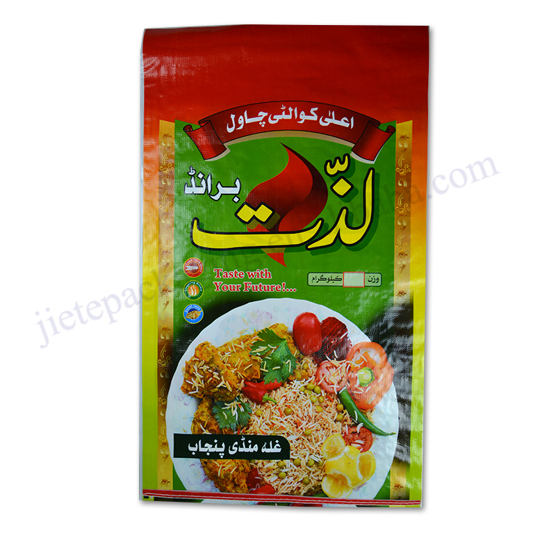 Customized bopp laminated logo printing pp woven rice packing Bag Wholesale export to Pakistan,Afghan and Arab States