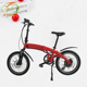 CE approved two wheel 20 inch foldable aluminium alloy ebike 250w 36v panasonic lithium battery electric bicycle