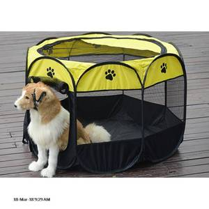 Portable Outdoor Pet Dog Cat Play Pen Product