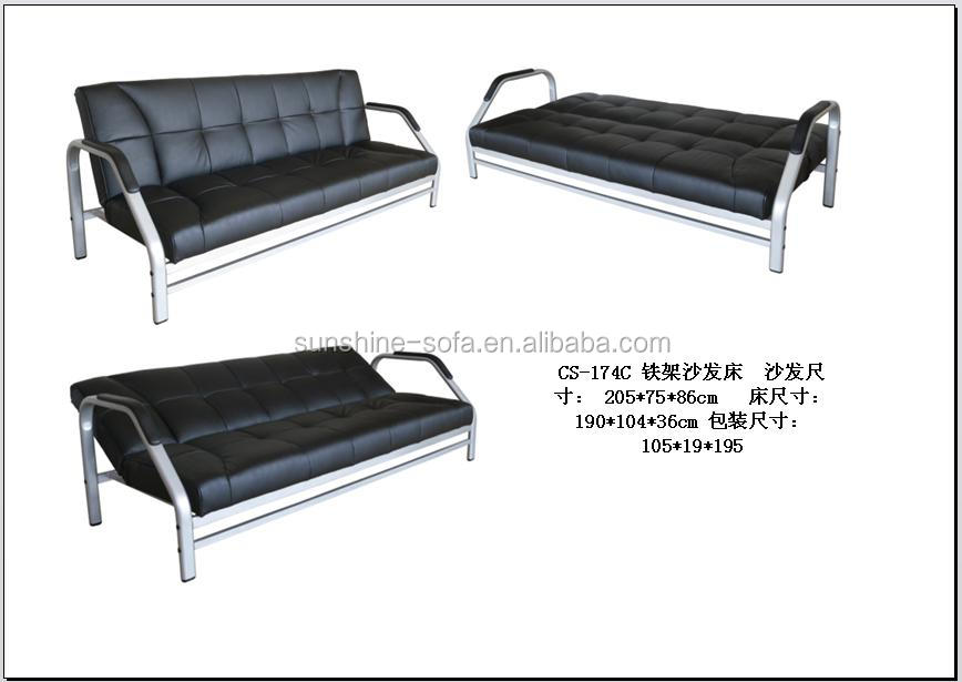 Blue fabric metal frame living room floor sofa bed buy for Buy floor sofa
