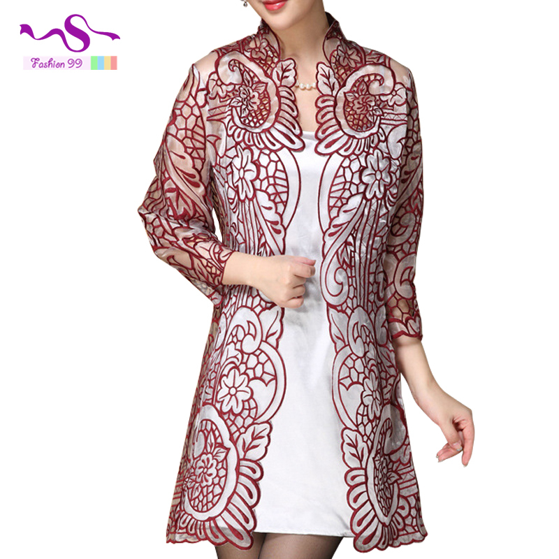 2015 Spring and autumn new Korean women coat Fashion Slim three quarter sleeve Two piece Embroidery hollow long trench YT81