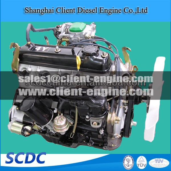 Toyota Engine 4yefi Suppliers And