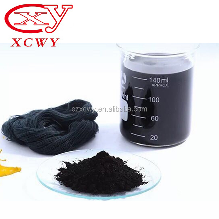 Direct manufacturers selling CAS 6473-13-8 cationic direct dyes for paper direct fast black VSF