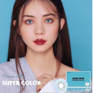 c2048cd4a87 Color Contact Lens Malaysia