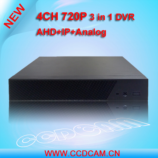 hot new products for 2016 720P 4CH Hybrid CCTV AHD dvr h 264 4 channel 12V DVR Recorder