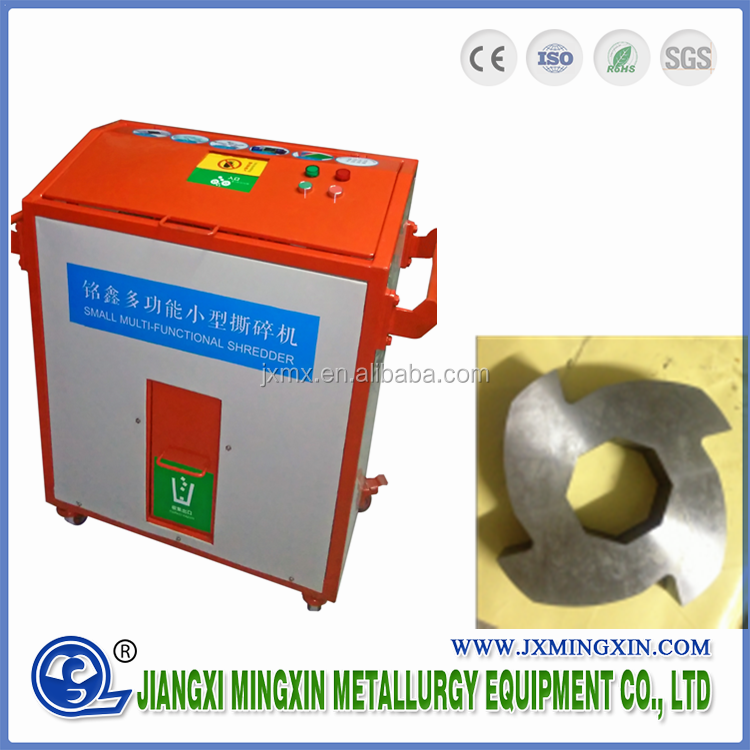 Electronic waste plastic crusher for CD/DVD in USA