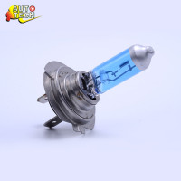 Factory wholesale Compliant H7 compare auto headlight bulbs/car lamp 12v lamp of foshan