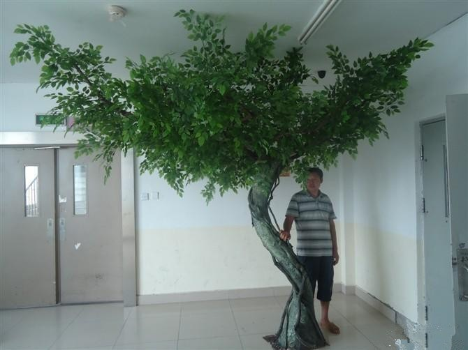 The Evergreen Leaves Artificial Indoor Tree/artificial Banyan Tree ...