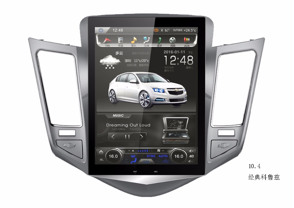 Factory Android 10.4 inch autoradio car dvd player with gps navigation system for chevrolet cruze 2010 - 2014