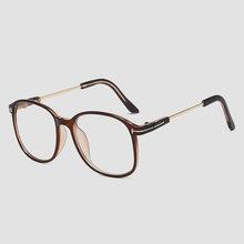 Очки для близорукости, очки, линзы, очки Gafas, прозрачные, для женщин и мужчин, оправа, оптические, прозрачные(Китай)