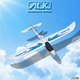 RC brushless RTF aircraft Super Cub 4-CH 2.4GHZ epo rc electric airplane RTF easy fly
