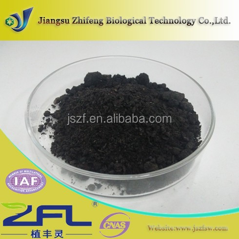 First-class biological organic fertilizer for vegetables and plants,improve lodging resistance