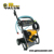 Power Value dc 12v Gasoline High Pressure Washer, Portable High Pressure Car Washer