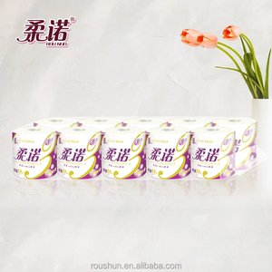 high capacity fmcg product branded fragrance industrial 2 ply interfolded hand toilet paper towel