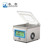 Cost price household dried meat vacuum sealer sealing packing machine