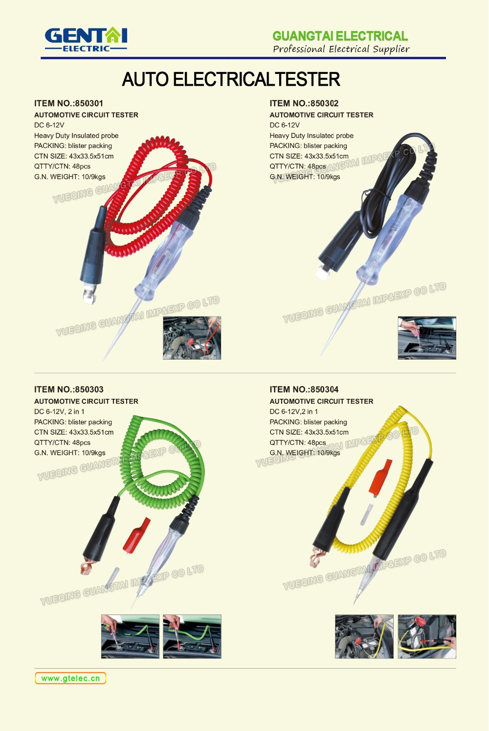 Power Probe Car Electric Circuit Tester Automotive Tools Auto 12 Vehicle Wiring Schematic Dc Voltage Vgate Electrical System