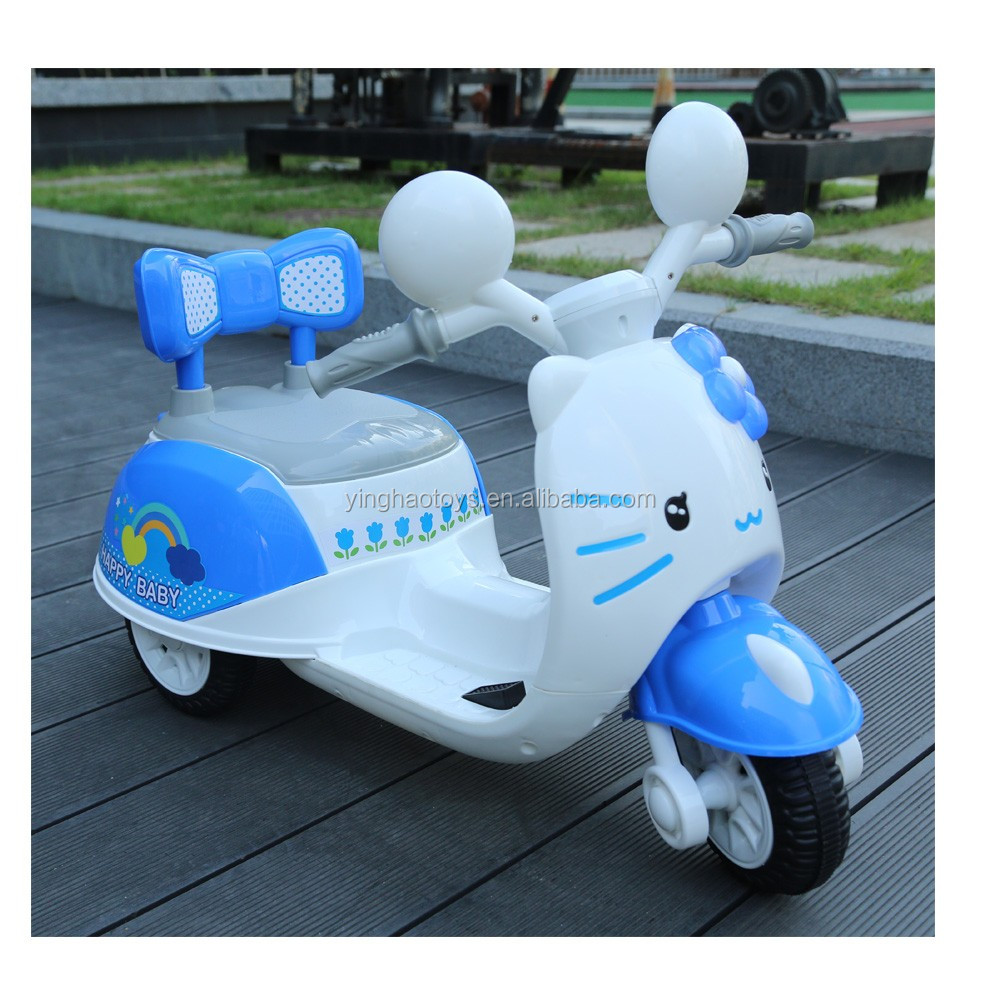Baby blue and baby pink kitty electric ride on motorcycle kids toy car with MP3