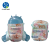 /product-detail/high-quality-disposable-diaper-type-dry-surface-sleepy-baby-diaper-absorption-super-soft-breathable-baby-diaper-oem-manufacturer-62217629033.html