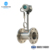 LUGB serials RS485 stoom air meten vortex flow meter