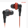 New ultra modern shape stereo handsfree in ear rubber earphone for mp3