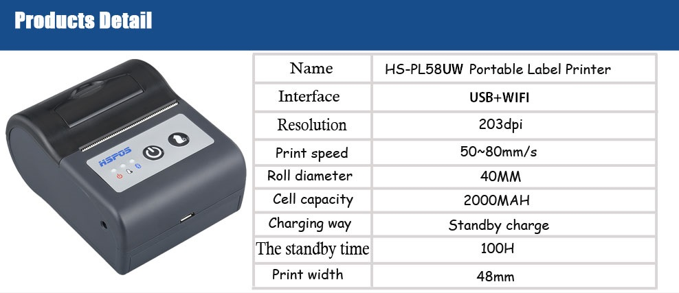 Waterproof 58mm WIFI mobile thermal label printer with USB interface support receipt and label printing