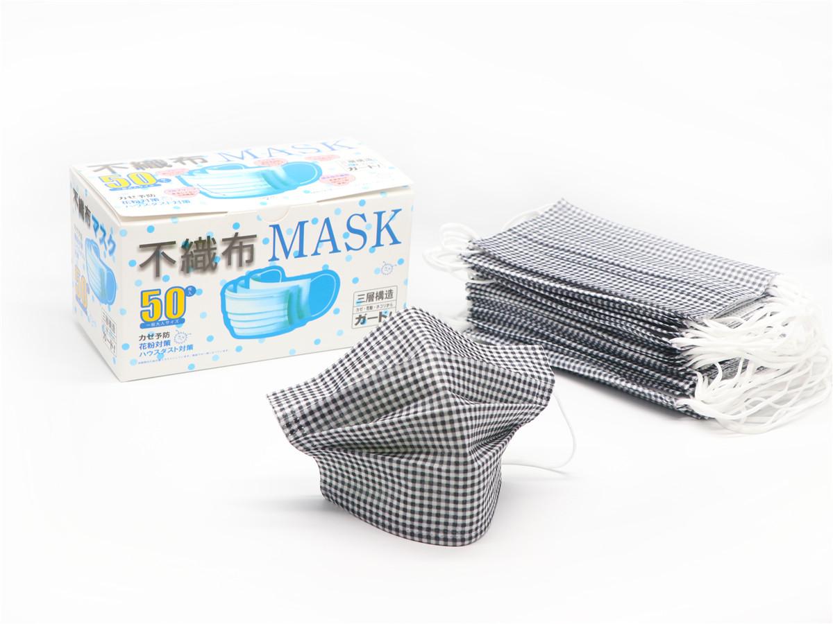 विशेष डिजाइन PM2.5 पूरा चेहरा विकिरण/गर्मी संरक्षण चेहरे नकाब