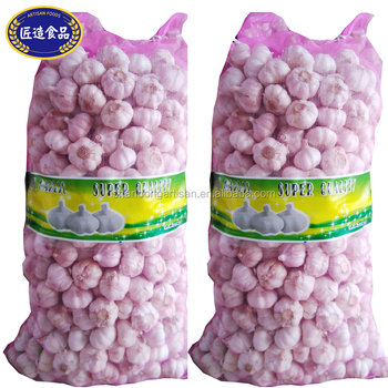 China The Best Sale 20kg Bags Garlic For Vietnam With Factory Price - Buy  20kg Bags Garlic For Vietnam,20kg Bags Garlic Nepal,20kg Bags Garlic