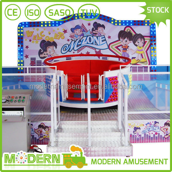 kids indoor playground equipment mini disco tagada