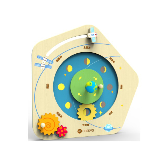 Kids Educational Activity Earth and Moon Toys Indoor Wooden Wall Games Toys for sale