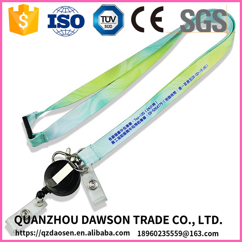 cell phone keychain polyester material 2.0*90cm silk screen printing lanyard for badge reel