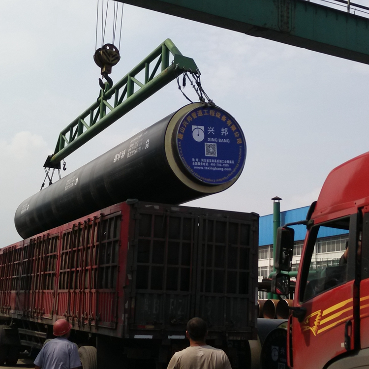 high quality insulation pipe outer casing steel pipe for community centralizing heat pipeline