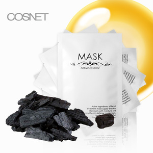 OEM Whitening gold black facial sheet mask