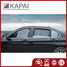 Car Privacy Curtain Car Privacy Curtain Suppliers And Manufacturers