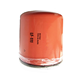 High Quality Factory Price Oil Filter Cars LF-111 Used For Car Lubrication System