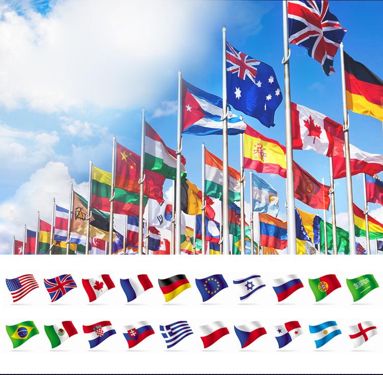 картинки флагов всех стран в мире называлась нарвской, была