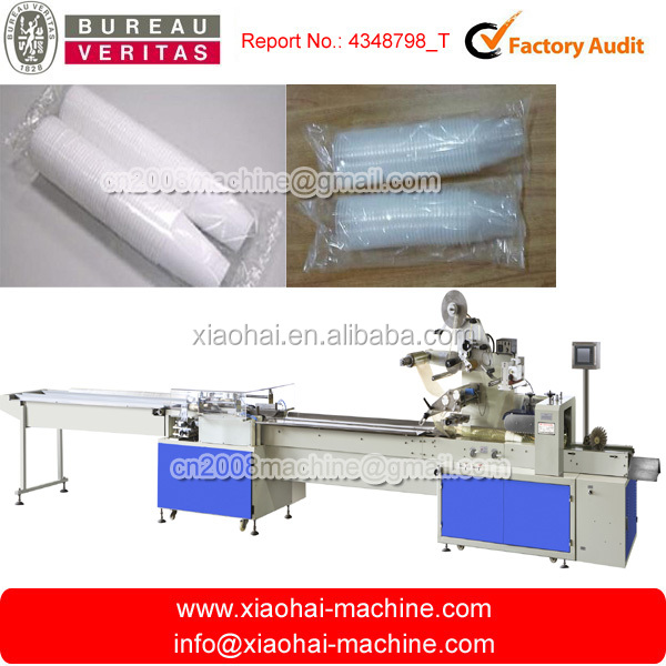 full Automatic plastic Cup Counting Machine