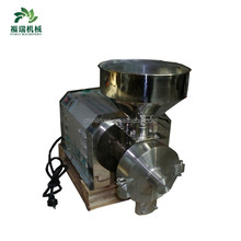 aqua feed pellet mill/small feed mill pellet mill/poultry pellet feed mill