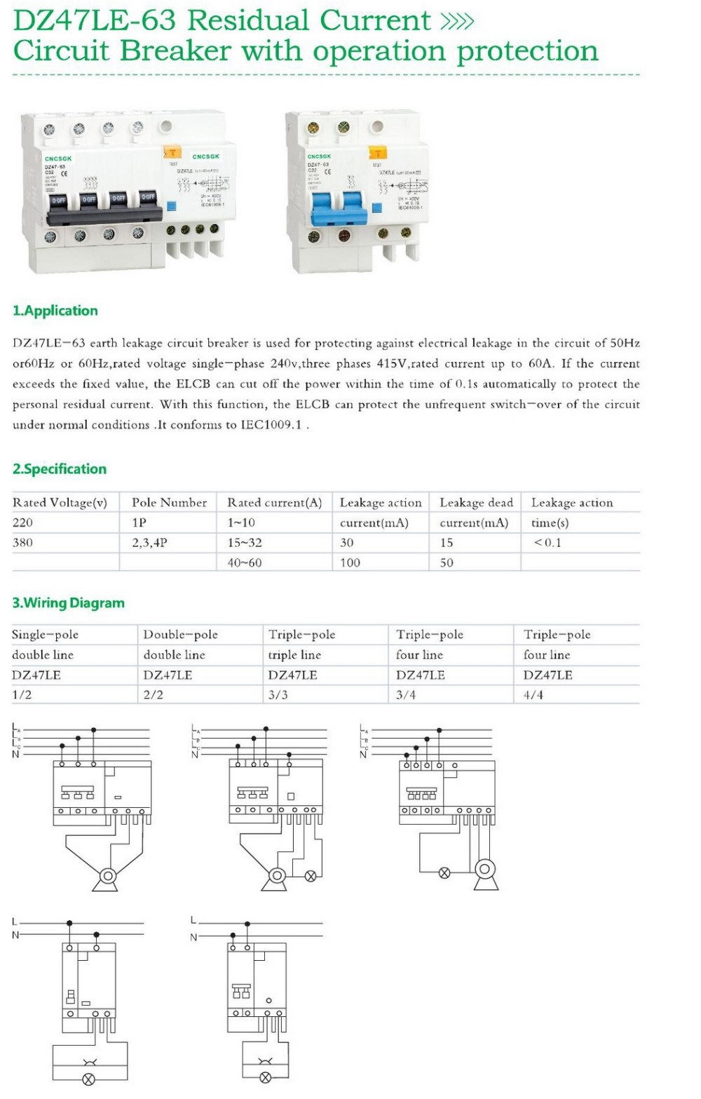 Professional Manufacturer 2p Residual Current Circuit Breaker Rccb Connection Diagram For Elcb Rcbo Mcb