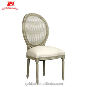 Cheap replica louis ghost chair shabby chic chair No folding fabric dining chair