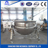 Top quality food mixer heated/steam jacketed kettle/double jacketed kettle