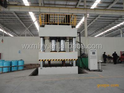 MEILI four column hydraulic press/ hydraulic hot press machine/hand hydraulic press